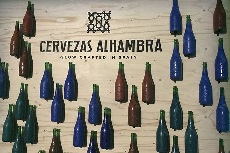 Cervezas Alhambra Gusto e arte contemporanea
