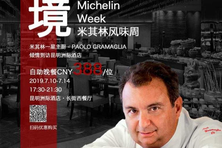 Con Gramaglia la cucina italiana protagonista per 4 giorni in Cina