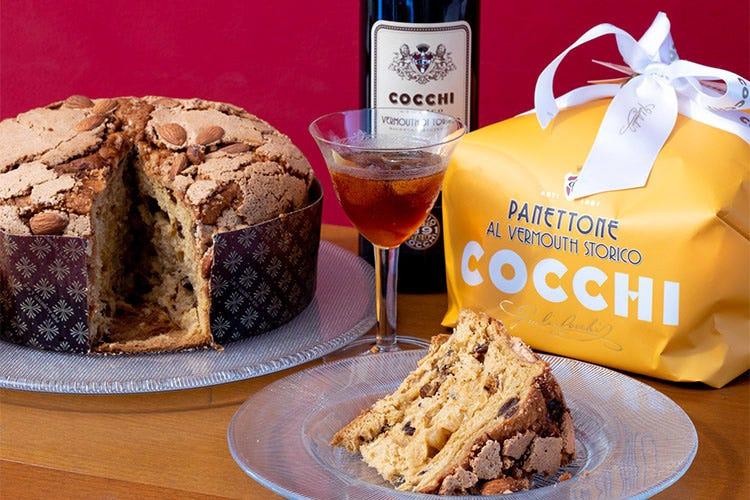 Il panettone al vermouth Cocchi - Indeciso, goloso, tradizionale E tu che panettone sei?
