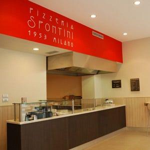 L intrigante pizza al trancio di spontini piglio moderno for Arredamento pizzeria al taglio
